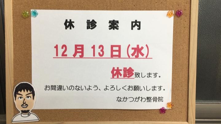 IMG_6768_1.JPG