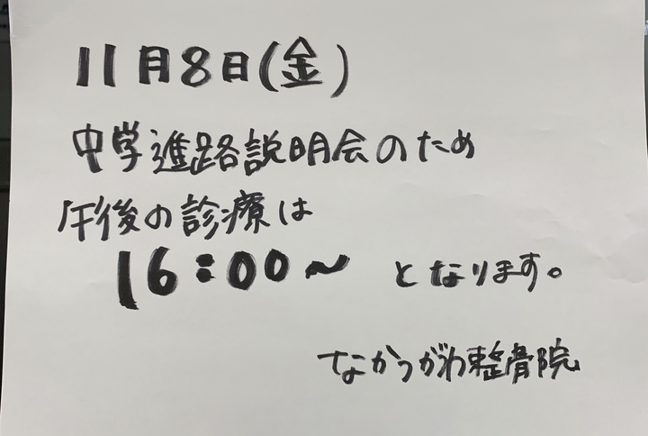 IMG_8594.jpg